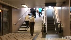 Piano-Stairs-300x169